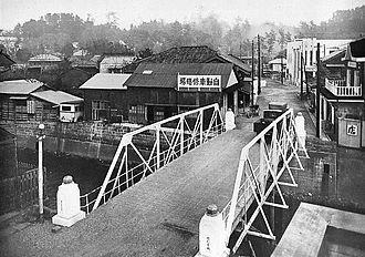 Fujisawa, Kanagawa - Fujisawa in 1933