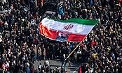 Похороны Касема Сулеймани, Тегеран, Мехр 04.jpg