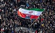 Funeral of Qasem Soleimani, Tehran, Mehr 04.jpg