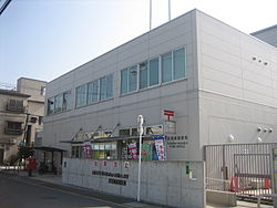 Fushimi-higashi post office 44014.JPG