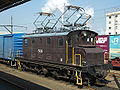 Gakunan-Railway-ED501.jpg
