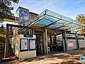 Gare Achères Ville Achères Yvelines 1.jpg
