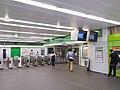 Gare RER de Neuilly-Plaissance - 2012-09-04 - IMG 3328.jpg