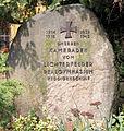 Gedenkstein Drakestr 72 (Lichf) Kriegsopfer.jpg