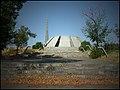 Genocide Memorial, Yerevan.jpg