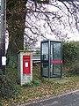 George VI postbox, South Gorley - geograph.org.uk - 1057208.jpg