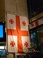 Georgian Flag.jpg
