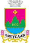 Official seal of Bohuslav