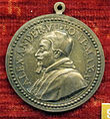 Gioacchino francesco tavani, medaglia di alessandro VII, 1655, arg..JPG