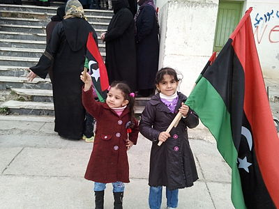 Girls of Al Bayda (Libya, demonstration against Gaddafi).jpg
