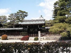 Emperor Go-Saga - Memorial Shinto shrine and mausoleum honoring Empress Go-Saga.