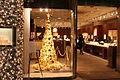 Golden Christmas tree in Ginza Tokyo.jpg