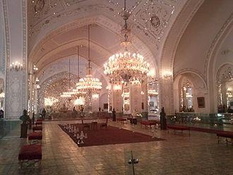 Talar - Talaar-e Salam (Salute Hall), Golestan Palace
