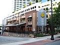 Gordon Biersch Brewery Restaurant, Midtown Atlanta GA.jpg