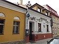 Gorlice, ul. Wąska 11 dom nr 615568 (3).JPG