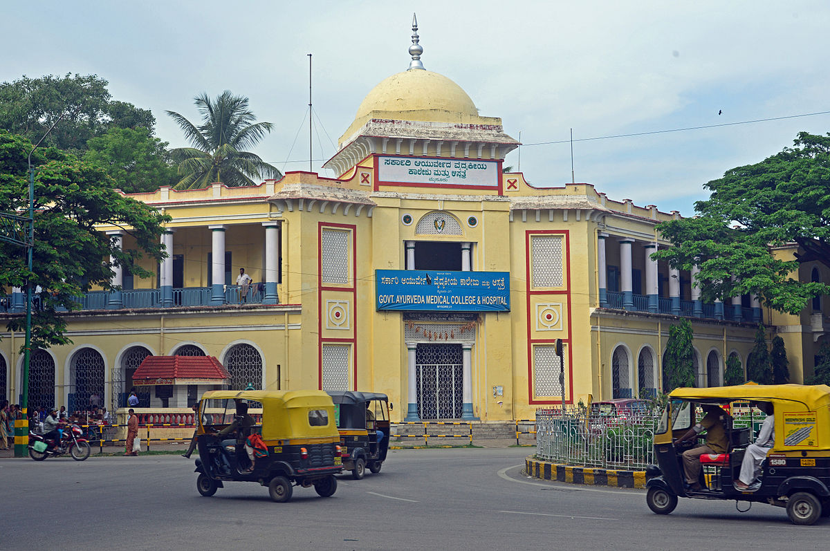 Government Ayurveda Medical College and Hospital, Mysore
