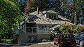 Goward House, Saanich, British Columbia, Canada 30.jpg