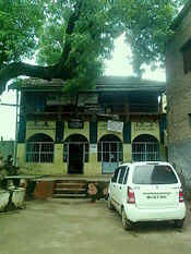 zilla parishad bhandara tinder dating site