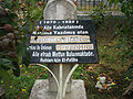 Grave of Katibim Aziz Bey.jpg