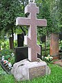 Grave of Volkogonov in Moscow.jpg