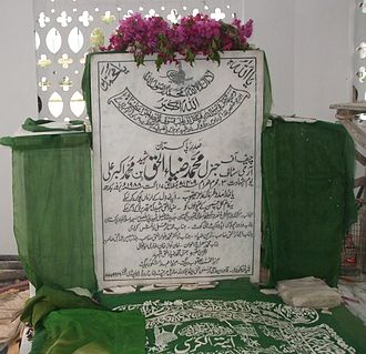 Muhammad Zia-ul-Haq - Grave stone of Zia's grave