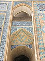 Great Mosque of Yazd (Jame mosque of Yazd),Yazd, Iran (مسجد جامع یزد) - panoramio (4).jpg
