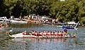 Great River Race 2019, McLaren Automotive Dragonboat.jpg
