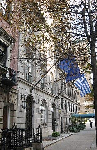 griechisches konsulat stuttgart