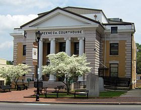 Greene-county-courthouse-tn1.jpg