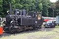 Gyermekvasút - Children's Railway in Budapest 02.jpg
