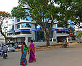 HDFC Bank, Mysore.jpg