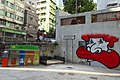 HK 上環 Sheung Wan 摩羅下街 Lower Lascar Row Grafitti wall picture red moustache facial hair March 2018 ix2 01.jpg
