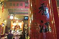 HK 上環 Sheung Wan 文武廟 Man Mo Temple interior November 2017 IX1 50.jpg