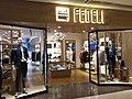 HK 中環 Central 國際金融中心商場 IFC Mall shop January 2019 SSG 06.jpg