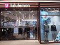 HK 中環 Central 國際金融中心商場 IFC Mall shop Lululemon clothing January 2020 SSG.jpg