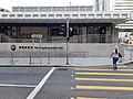 HK 中環 Central 干諾道中 Connaught Road HKJC Edinburgh Place yellow crossway mark November 2020 SS2.jpg