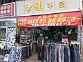 HK 九龍城 Kln City 賈炳達道 Carpenter Road January 2021 SSG 14.jpg
