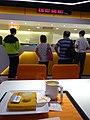 HK 香港仔中心 Aberdeen Centre mall 大快活 Fairwood Restaurant order number display n visitors May 2016 DSC.jpg