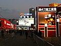 HK B&P Expo 銅鑼灣 維園 工展會 Causeway Bay evening Victoria Park name sign Goodway Dec-2012.JPG