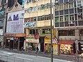 HK Bus 101 view 灣仔 Wan Chai August 2018 SSG 16.jpg