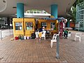 HK CWB 大坑 Tai Hang 銅鑼灣道 Tung Lo Wan Road 摩頓台巴士總站 Moreton Terrace Bus Terminus yellow office boxes October 2019 SS2 18.jpg
