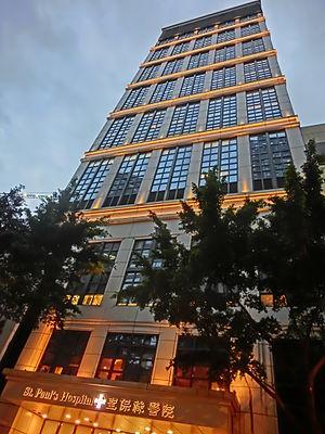 St. Paul's Hospital (Hong Kong) - Image: HK CWB 銅鑼灣道 Tung Lo Wan Road evening view St Paul's Hospital facade Nov 2013