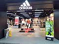 HK CWB 銅鑼灣 Causeway Bay 怡和街 Yee Wo Street 百德新街 Paterson Street Centre Hang Lung shop Adidas clothing July 2020 SS2.jpg