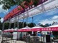 HK CWB 銅鑼灣 Causeway Bay 維多利亞公園 Victoria Park 慶祝國慶70周年 n 香港回歸祖國22周年 GD-HK-MC Guangdong-Hong Kong-Macau Greater Bay Festival Celebrations event July 2019 SSG 03.jpg