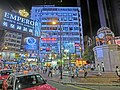 HK Causeway Bay night Russell Street Taxi stand Jun-2014 波斯富大廈 Percival House n Emperor jewellery shop sign n clock tower.JPG