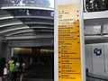 HK CityU yellow directory sign Sept-2012.JPG