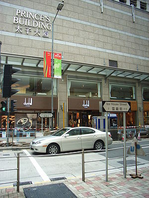HK Ice House St Prince s Bldg.jpg