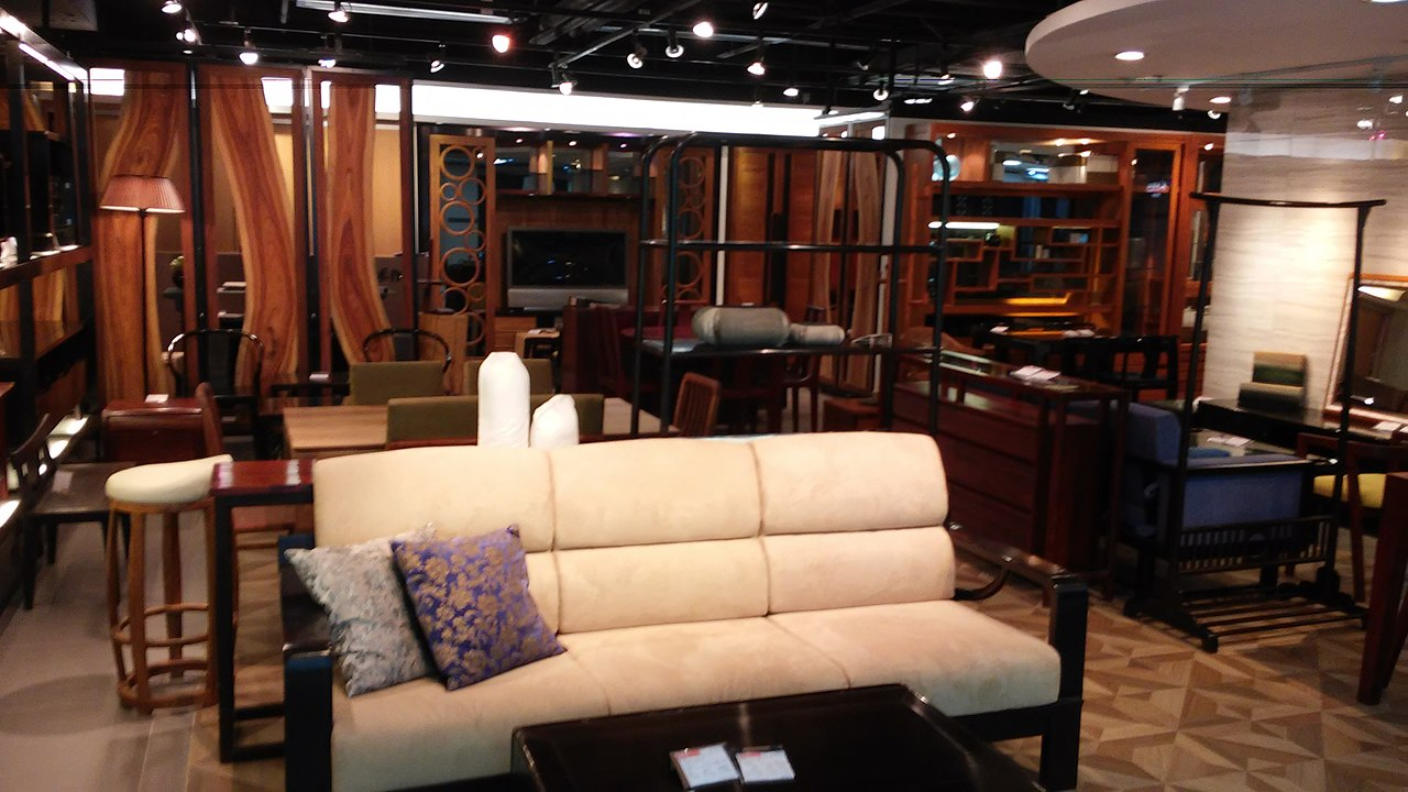 File hk kln bay emax home shopping mall furniture shop for Furniture mall