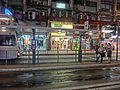 HK North Point King's Road night tram stop May-2014.JPG