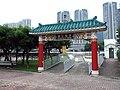 HK PenfoldPark Gateway.JPG